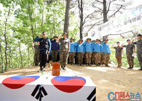 한국군 유해발굴단이 수습된 유해에 대해 추모의식을 거행하고 있다.